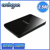 [富廉網] 【archgon】MH-2619 黑 USB 3.0 2.5吋SATA硬碟外接盒