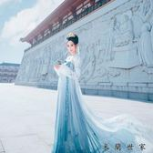 漢服女古裝仙女裙菩提雪漢元素