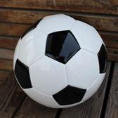 年終盛宴  足球3號4號兒童中小學生5號黑白塊軟皮耐磨中考訓練比賽足球   初見居家