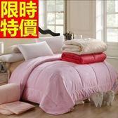 羊毛被加厚保暖-美麗諾澳洲羊毛蓬鬆棉被寢具4款64n17[時尚巴黎]