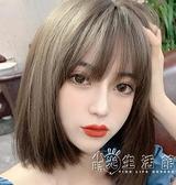 bobo頭短髮假髮女 韓式圓臉齊劉海波波頭髮型 自然時尚齊耳中短髮 小時光生活館
