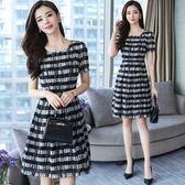 中大尺碼 短袖洋裝夏季新款韓版大碼女裝短袖顯瘦修身高腰條紋A字裙子 Ic1181『毛菇小象』
