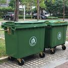 加厚660升戶外環衛掛式大型移動垃圾桶660L手推四輪垃圾車WY