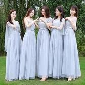 伴娘服 伴娘禮服女2020春夏款韓版姐妹團伴娘服長款灰色顯瘦一字肩洋裝