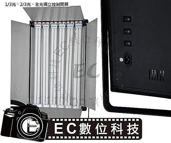 【EC數位】330W 六燈管 冷光燈 RDG-06 高頻冷光燈 攝錄影燈 三基色柔光燈 附燈管 RDG06