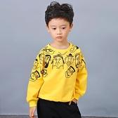 兒童秋裝連帽T恤2020新品時尚男童長袖男孩春秋季薄款上衣潮T恤韓版t 滿天星