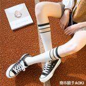 韓國小腿襪女不過膝及膝襪純棉堆堆襪子半腿襪潮 春季學院風長襪 青木鋪子