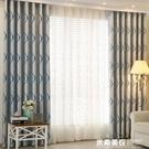 窗簾新款客廳簡約現代臥室小窗短簾全遮光飄...