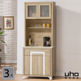 廚房櫃【久澤木柞】尼克斯3尺餐櫃組-北原橡木色