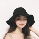 黑色漁夫帽女夏季遮臉百搭遮陽帽日系防曬紫外線太陽帽子女韓版潮 夏季新品