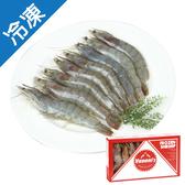 美洲白蝦30/40大 (500g±5%)/盒【愛買冷凍】