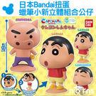 Norns【日本Bandai扭蛋 蠟筆小...