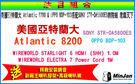 【名展影音】美國亞特蘭大 Atlantic 8200 & OPPO BDP-103搭配SONY STR-DA5800ES劇院組 君臨天下