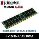 【免運費】限量 Kingston 金士頓 DDR4-2400 16GB ECC Reg 伺服器記憶體 KVR24R17D8/16MA