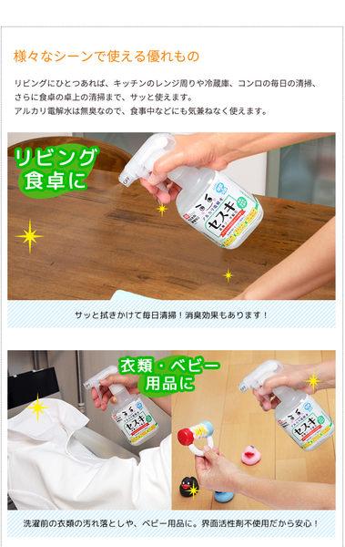 日本LEC 電解水除菌去污噴劑 萬用清潔劑 320ml 除菌+消臭+去污 [霜兔小舖]