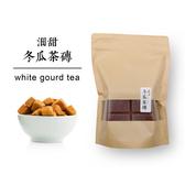 【沺甜】冬瓜茶磚