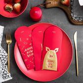 【新年鉅惠】ijarl億嘉 2019新年豬年春節結婚送禮紅包袋創意喜慶壓歲錢利是封