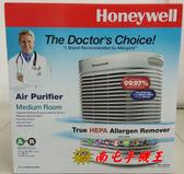 @南屯手機王@ Honeywell 抗敏系列空氣清淨機 HPA-100APTW 宅配免運費