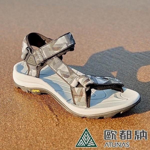 【南紡購物中心】【ATUNAS 歐都納】男款暢遊天地減震織帶涼鞋(A1GCCC04圖騰灰)