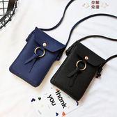 韓版新款小包包二層零錢手機袋側背小包流蘇斜背手機包迷你女包潮 愛麗絲