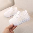 春夏兒童網鞋 透氣網面白色運動鞋軟底單網小白鞋板鞋男女寶寶鞋