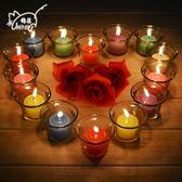 求愛表白蠟燭香薰燭臺玻璃杯生日燭光晚餐浪漫愛心形手捧香蠟套餐