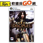 【軟體採Go網】PCGAME-使徒3:重生 英文版(含中文手冊)