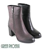 U35-27311 女款粗高跟短靴   珠光全真皮粗高跟兩穿翻領短靴【GREEN PHOENIX】