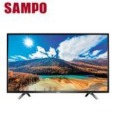 【SAMPO聲寶】43吋LED液晶顯示器 EM-43AK20D (只送不裝)