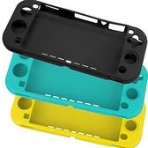 【玩樂小熊】Switch Lite主機NS Cyber日本原裝 專用果凍套 矽膠套