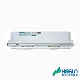 送原廠基本安裝 豪山 抽油煙機 除油煙機 隱藏式電熱除油煙機80CM VEA-8019PH