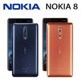 NOKIA 8 5.3吋 4G/64G 雙卡雙待 指紋辨識 IP54防水等級 智慧型手機 [24期零利率]