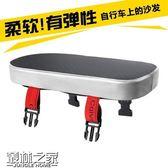店長推薦▶新款促銷坐墊加長加厚貨架座墊兒童單車后座軟墊