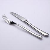 PUSH! 精緻餐具不銹鋼牛排刀牛排叉西餐刀叉 二件套裝 E41