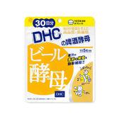 DHC 啤酒酵母(30日份)【小三美日】