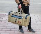 裝衣服可摺疊超大容量手提旅行包男女韓版收納袋打工包行李袋大包 美芭