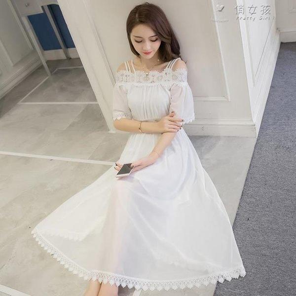 雪紡連身裙夏季韓版新款中長款一字肩修身露肩氣質長裙 俏女孩