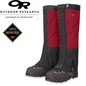 【Outdoor Research 美國 M s Crocodiles GTX綁腿《紅》】243118/防水/防雪/登山