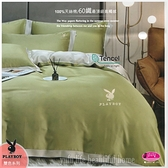 PLAY BOY-艾歐斯【芥綠金】雙色搭配/100%天絲棉/300織/四件套『兩用被套+床包』5*6.2尺