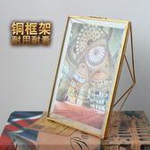 歐式金屬相框創意辦公室擺件高檔現代簡約【熊貓本】