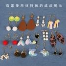 diy工制作 做耳環耳釘耳墜耳飾品的配件材料包工具套裝 熊熊物語