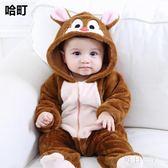 連體哈可愛女童萌寶秋裝衣八個月嬰兒衣服外出拍照造型爬衣 zm10277【每日三C】