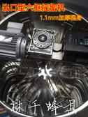 搖蜜機 出口型六框手動電動搖蜜機304內框搖蜜機蜂蜜分離機可反轉MKS 夢藝家