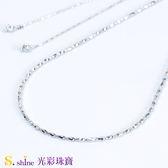 【光彩珠寶】日本品牌鉑金項鍊
