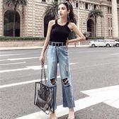 套裝女夏2018新款韓版氣質掛脖針織無袖背心 高腰破洞牛仔闊腿褲