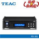 【限時特價+24期0利率】TEAC PD-301 CD 播放機 / 內建FM調頻播放機 公司貨