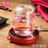 花茶杯電熱杯墊恒溫加熱器茶具保溫底座防水防漏電恒溫寶   聖誕節快樂購