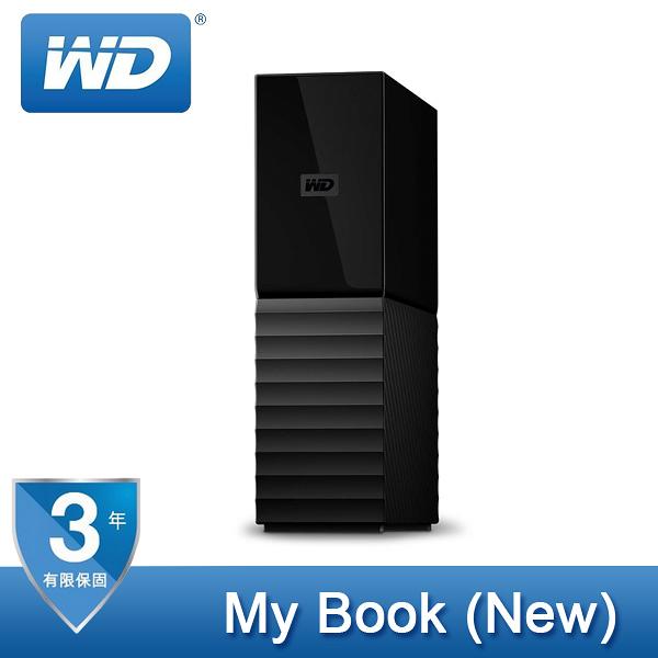 【免運費】WD 威騰 My Book 6TB 3.5吋 外接硬碟(SESN) USB 3.0 / WDBBGB0060HBK