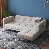 可摺疊沙發床兩用客廳多功能雙人單人網紅款實木經濟小戶型兒童房 {免運}