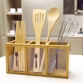 85折99購物節家用多功能置物架瀝水勺子筷子收納盒